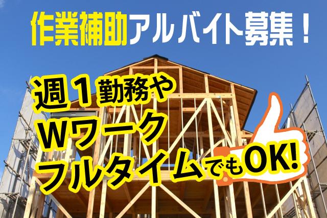 http://www.u-space.co.jp/career/wp-content/uploads/2018/03/c13f0838650910a17867dbdfc76f80b9.jpg