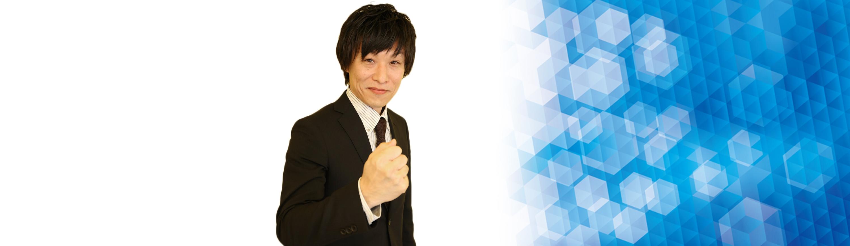 https://www.u-space.co.jp/career/wp-content/uploads/2018/03/main_umeda_pc.jpg
